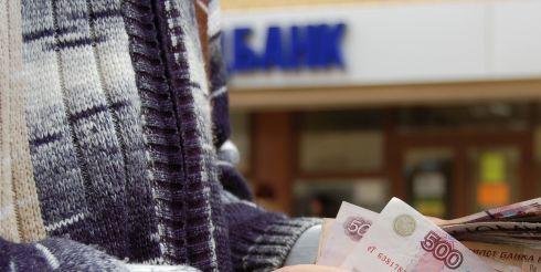 Как выбрать банк?