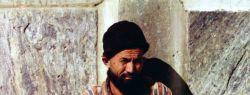 История возникновения кальяна