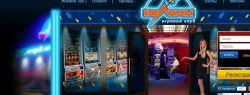 Игровые автоматы «Вулкан» в Интернет