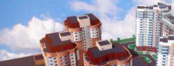 Из чего состоит стоимость квартиры