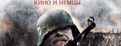 Блогеры оскорбили новый фильм Михалкова
