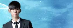 Сериал «Человек со звезды»