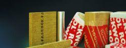 Новогодний сюрприз для покупателей интернет-магазина утеплителей ROCKWOOL