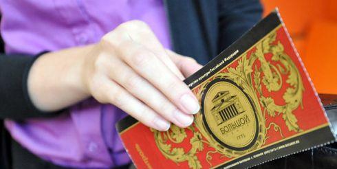 Билеты на постановки в Большой театр