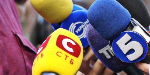 Кадровый рынок СМИ на Украине: анализ, мнения, факты