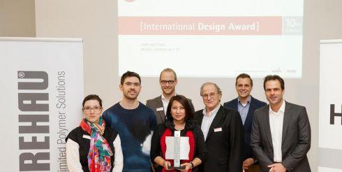 Названы победители International Design Award 2015