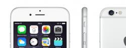 iPhone 6 128 gb с железной гарантией презентует интернет-магазин Gadgetbox