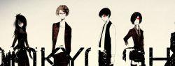 Рецензия на аниме «Токийский гуль»