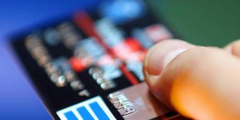 Получение кредита в финансовой организации