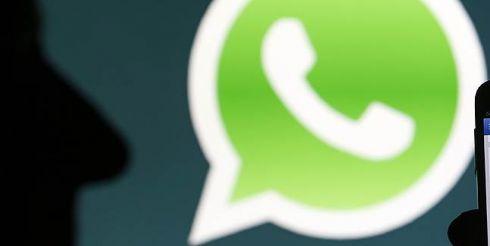 WhatsApp  инструмент для общения