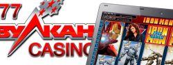 Дизайн сайта интернет-казино – каким он бывает?