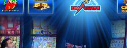 Отличия игровых сайтов с автоматами «Слоты» от интернет-казино