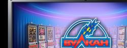 Новый портал с азартными игровыми автоматами
