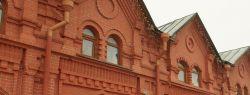 Клин – город-муза, город-музей