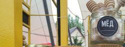 С 13 по 14 августа на Летнем рынке ВДНХ «Фермерия» состоялся праздник свежего меда