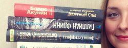 Покупка книг в интернет-магазине