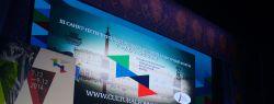 Греция — страна-гость Форума в 2016 году!