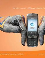 Реклама AT&T