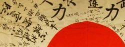 Стоит ли изучать японский язык?