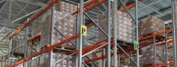 Как увеличить площадь склада?