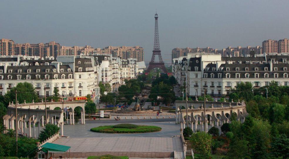 Китайская копия: подделки европейских городов