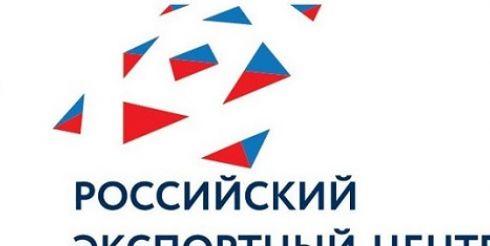 Российский экспортный центр представил в Лас-Вегасе отечественные ювелирные компании