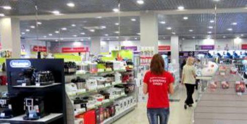 Интернет-магазин бытовой техники «Элекс» предлагает клиентам выгодное сотрудничество