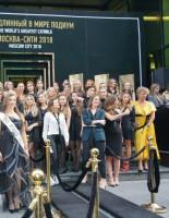 В России установили новый мировой рекорд на самый длинный подиум!