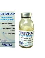 Пектинар – эффективное средство для лечения гнойных ран, пролежней, диабетической стопы.