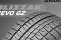 Продукция Bridgestone: обзор зимних модификаций