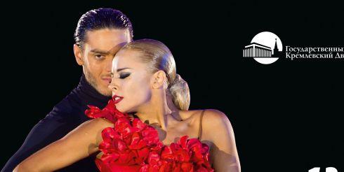 Чемпионат Европы WDC 2019 среди профессионалов по латиноамериканским танцам