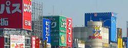 Ведущие японские корпорации из-за кризиса остановили более 100 заводов