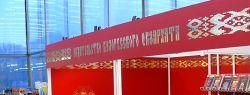 Более 600 наименований белорусских книг представит Санкт-Петербургский книжный салон