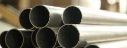 Почему стоит покупать алюминиевые трубы?