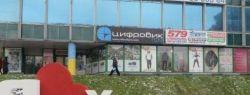 Как обменять валюту в городе Хмельницкий