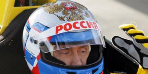 На чём ездил Владимир Путин.