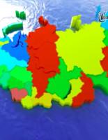 Видеоролик с песней о 85 субъектах РФ оценили пользователи youtube