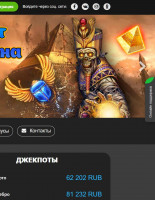 Казино СпинВин. Бонусы и игровые автоматы
