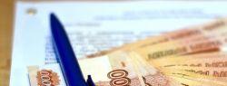 Как выбрать банк для получения кредита наличными