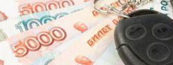 Выгодные кредиты онлайн в автоломбарде: без кредитной истории и поручителей
