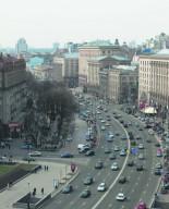 Новостное интернет-издание Киева «Крещатик»