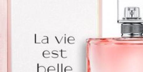Lancome la vie est belle – аромат для счастливых женщин