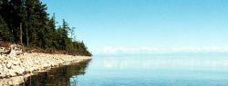 День Байкала в 2020 году отмечается 6 сентября