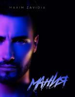 Maxim Zavidia выпустил магический сингл «Мания»