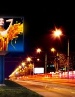 Преимущества и использование LED экранов для наружной рекламы