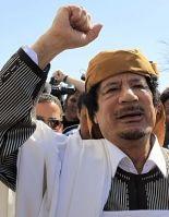 Каддафи сделал пластическую операцию в 1995 году