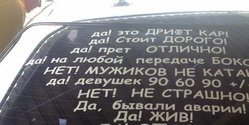 Почему в России такой юмор