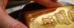 Золотой запас – залог экономической стабильности