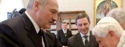 Беларусь подготовила проект соглашения между правительством Беларуси и Ватиканом