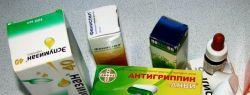 Домашняя аптечка – страховка от возможных проблем